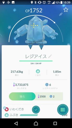 Screenshot_20180701103928s