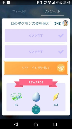 Screenshot_20180709214344s