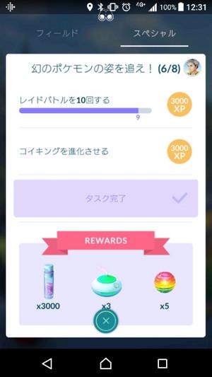 Screenshot_20180726123146s
