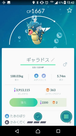 Screenshot_20180726124301s