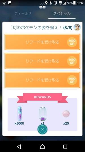 Screenshot_20180728062631s