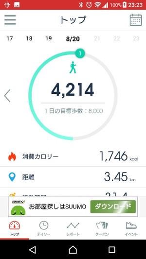 Screenshot_20180820232332s