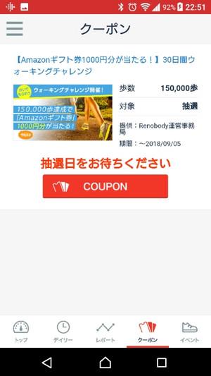 Screenshot_20180821225115s