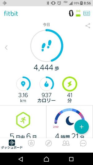 Screenshot_20180824085630s