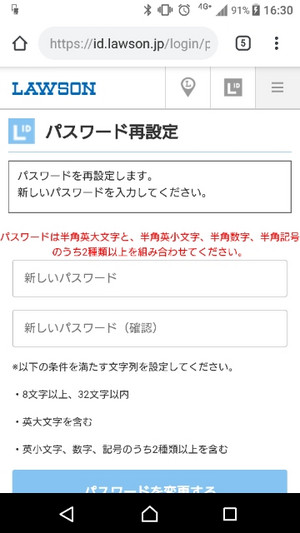 Screenshot_20181006163053s