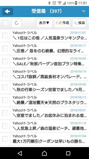 Screenshot_20181124170148s