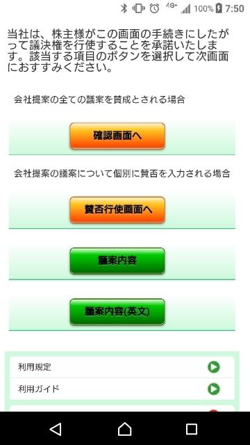Screenshot_20190527075056s