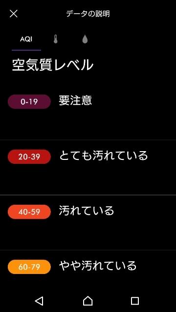 Screenshot_20190623095452s