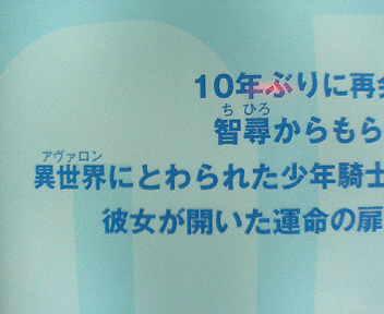 p1010201.jpg