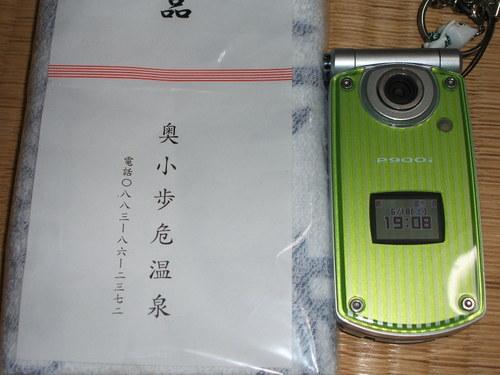 Dscf0327
