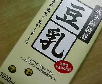 納豆チャイナフリー