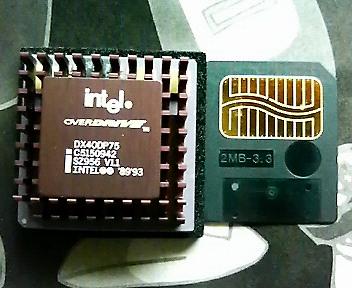 オーバードライブプロセッサ