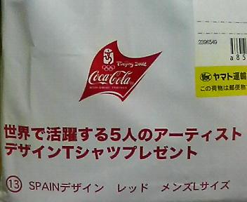 コカ・コーラのTシャツ届いた