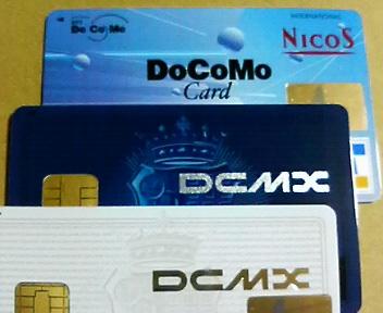 DCMXカードが来ました