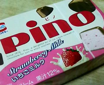 ピノのいちごミルク味