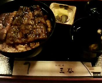 三谷のうな丼