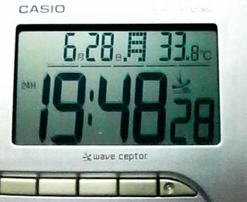 津市は35.6度
