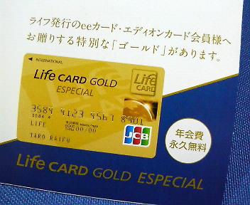 Life CARD GOLD ESPECIAL