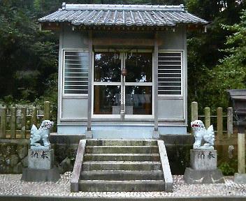 三木里神社