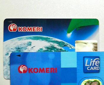 新しいコメリのクレジットカード