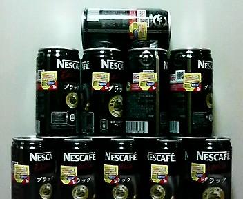 ネスカフェ缶コーヒーのキャンペーン2