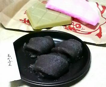 赤福と生姜糖