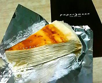 ペーパームーンのミルクレープ