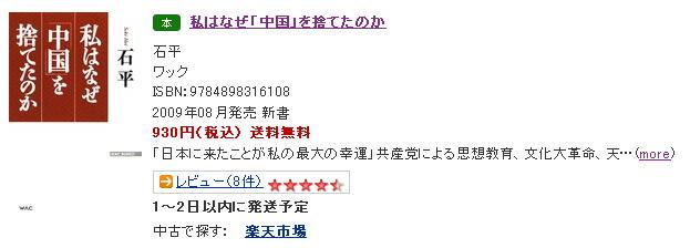 20110228rbooks3