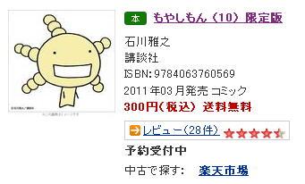 20110228rbooks7