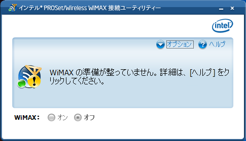 20110615wimax