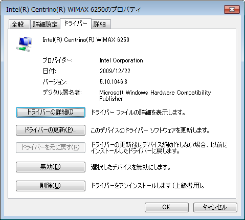 20110616wimax