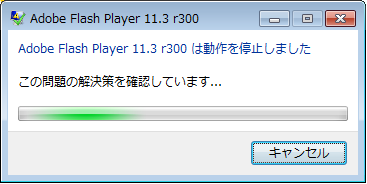 20120615flash