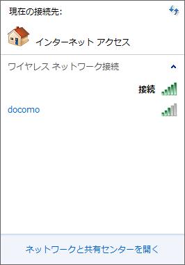 20130528docomo