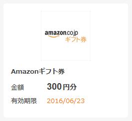 20150626money