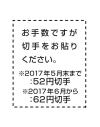 20170425kitte