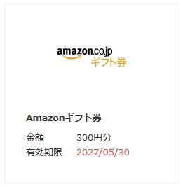 20170530amazon