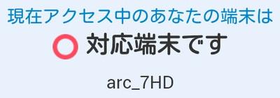 20140719honto