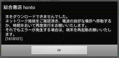 20140719honto2