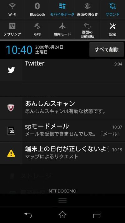 Screenshot_20000624104032s