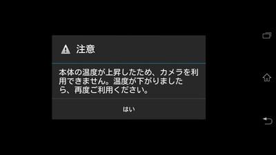 Screenshot_20140910093659s