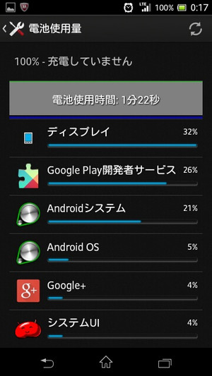 Screenshot_20141021001735s