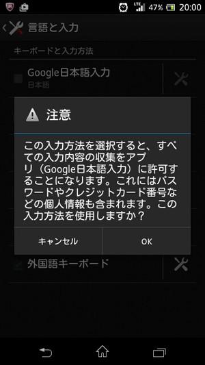 Screenshot_20141106200027s