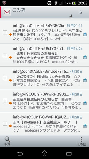 Screenshot_20150502200304s