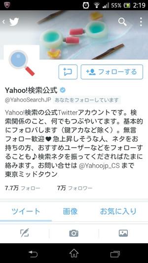 Screenshot_20150618021936s
