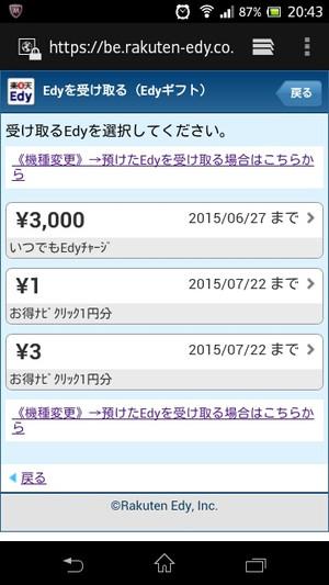 Screenshot_20150622204328s