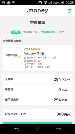 Screenshot_20150623202512s
