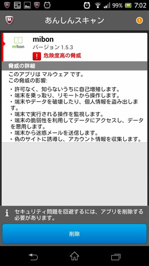Screenshot_20150908070208s