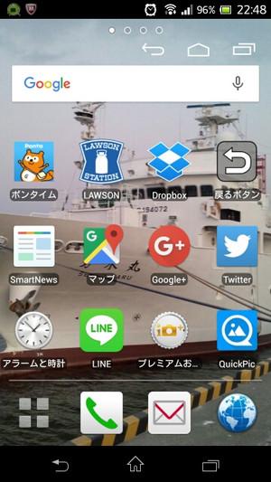 Screenshot_20150927224830s