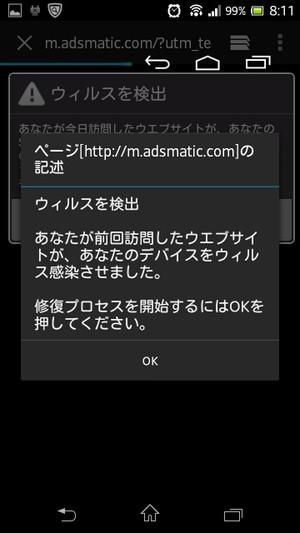 Screenshot_20160223081108s