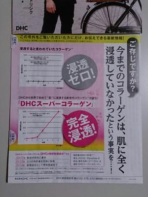 Dsc_2644s